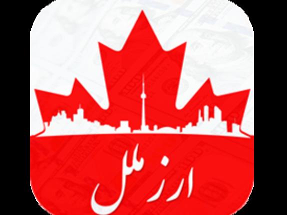 Mobile Apps Development Contractor Company, Toronto, ON, Canada